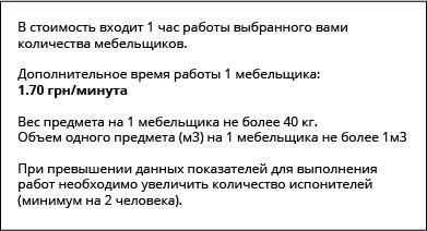 Разборка, Сборка мебели - Электроинструментом description